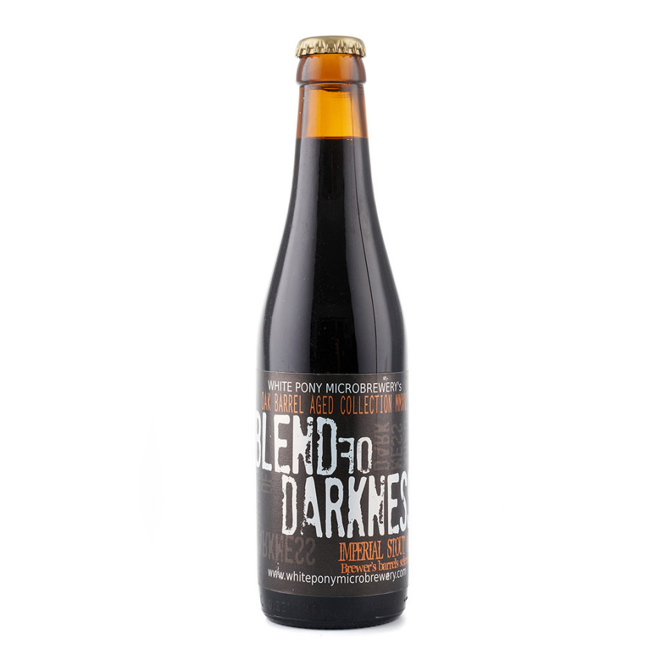 Blend of Darkness Oak Barrel Aged Collection MMXVI