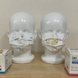Set 50 de masti faciale pentru copii, 3 straturi, 3 pliuri
