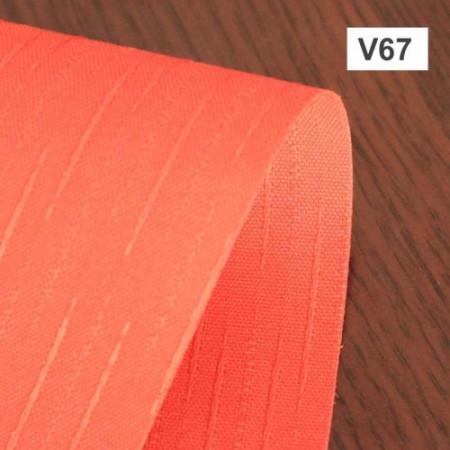 Lamele pentru jaluzele verticale VAN GOGH V60-67