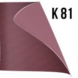 Rulou textil SUNSET COLORS- La Comanda k81-83 (OPAC)