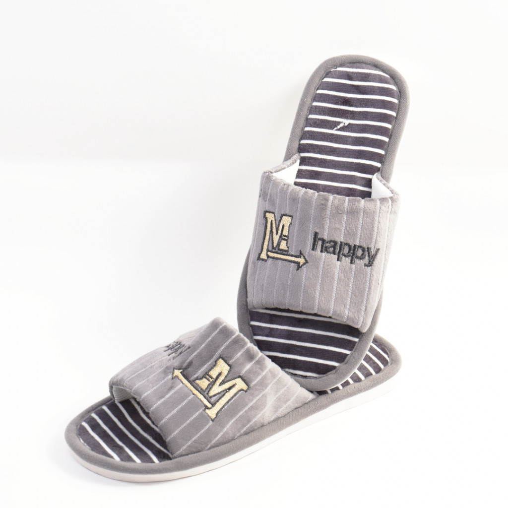 Papuci de casa gri Happy M