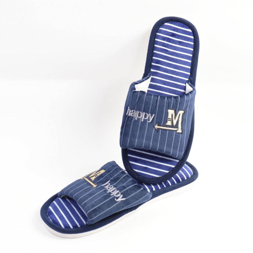 Papuci de casa bleumarin Happy M
