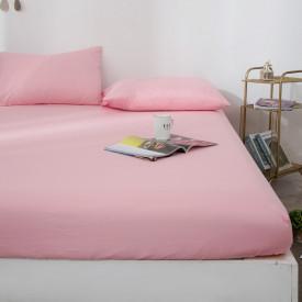 Husa de pat tricot cu inaltimea standard de 25cm (ROZ) 160x200cm