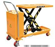 MHE-150, MASA HIDRAULICA MOBILA CU ACTIONARE ELECTRICA, CAPACITATE 150 KG, INALTIME RIDICARE 720 MM