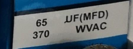 Condensator pornire motor 65 uF