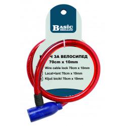 Lacat +lant 70cm x 10mm BS