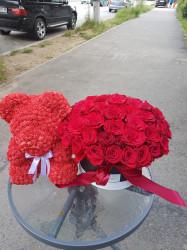 Te iubesc - Cutie mare cu trandafiri