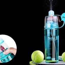 Sticla spray pentru sport 600 ml New B. - VERDE