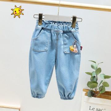 Jeans cu detalii Sabia