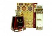 Set Lattafa Raghba 100 ml parfum + 50 ml deo spray
