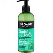 Gel de dus natural pentru igiena intima cu extract de Musetel si Aloe Vera, Organic Kitchen
