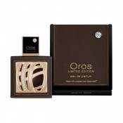 Armaf Oros Limited Edition