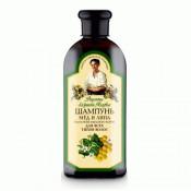 Sampon nutritiv cu extract de tei pentru toate tipurile de par, Bunica Agafia