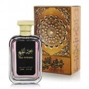 Ard Al Zaafaran Hoor Al Khaleej