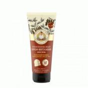 Crema corporala vitaminizanta tonifianta cu extract de schizandra, Bunica Agafia