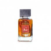 Dhamma Perfumes Brown Oud