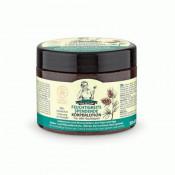 Crema corporala hidratanta cu ulei de cedru BIO, Oma Gertrude