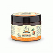 Crema corporala nutritiva cu ulei de catina BIO, Oma Gertrude