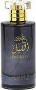 Ahlaam Oud al Lail