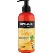 Balsam natural pentru un par neted cu extract de Fragi si ulei de Jojoba, Organic Kitchen