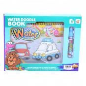 Carte De Colorat - Water Magic - Masini
