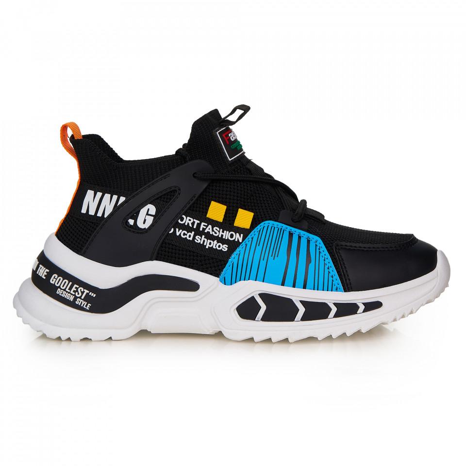 Pantofi sport barbati SB2239B