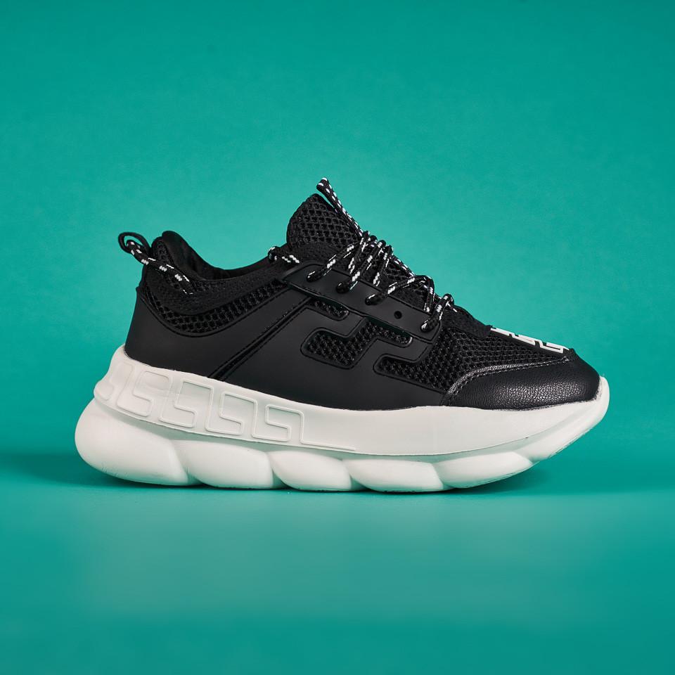 Pantofi sport unisex SB1457B