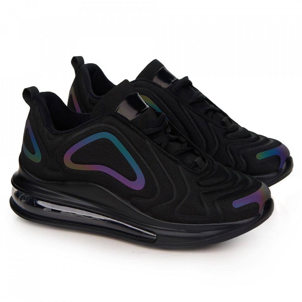 Pantofi sport unisex SB2094B