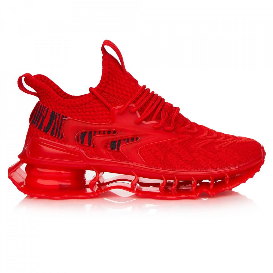 Pantofi sport barbati SB2237B