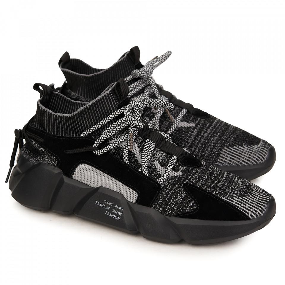 Pantofi sport barbati SB2188B