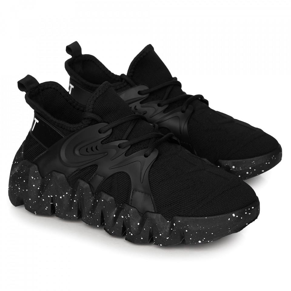 Pantofi sport barbati SB2209B