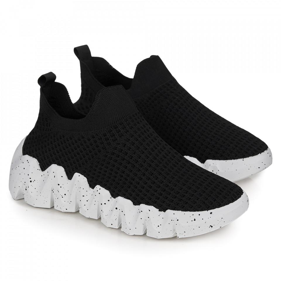 Pantofi sport barbati SB2246B
