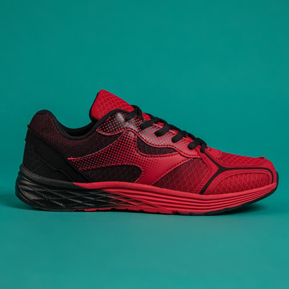 Pantofi sport barbati SB1901B