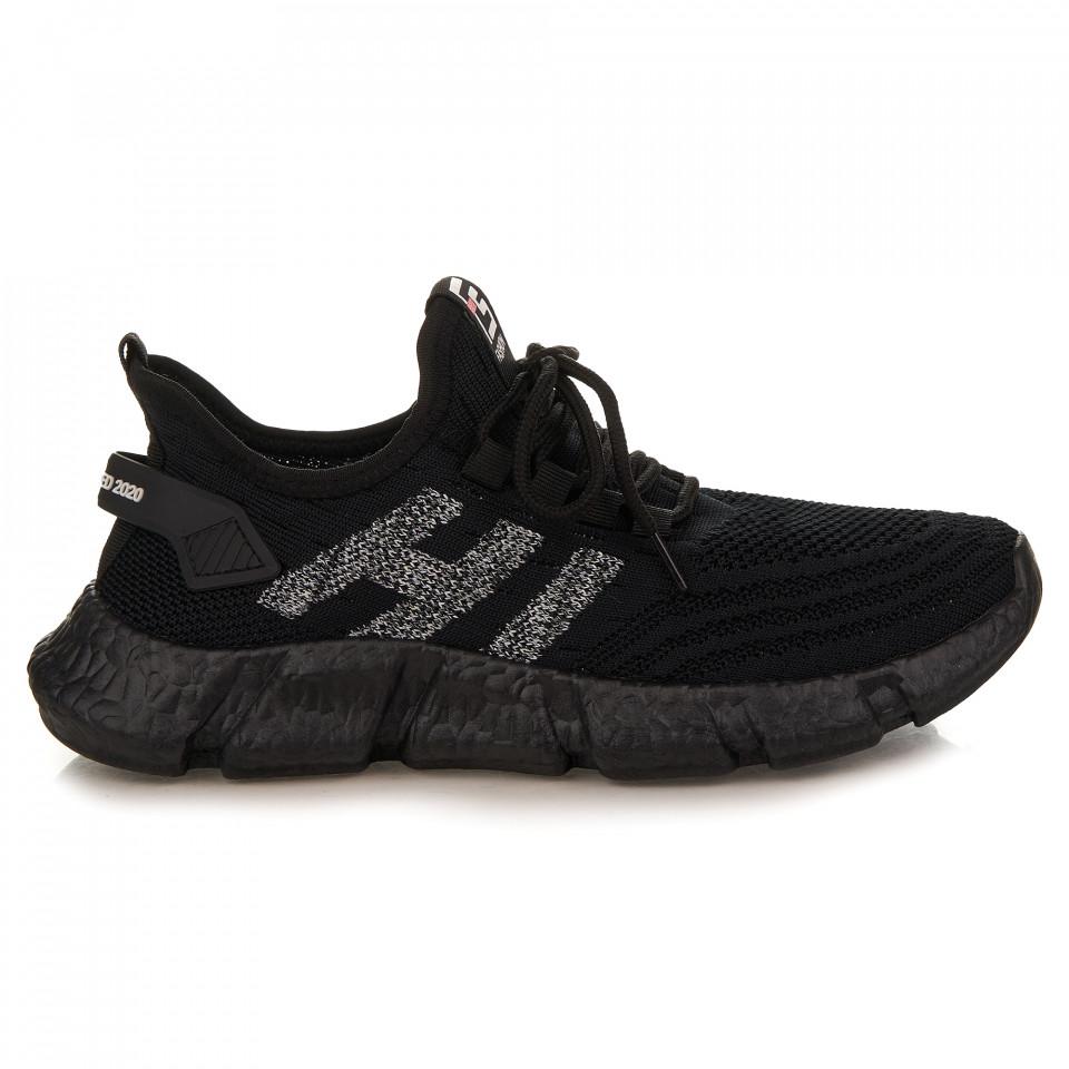 Pantofi sport barbati SB2149B