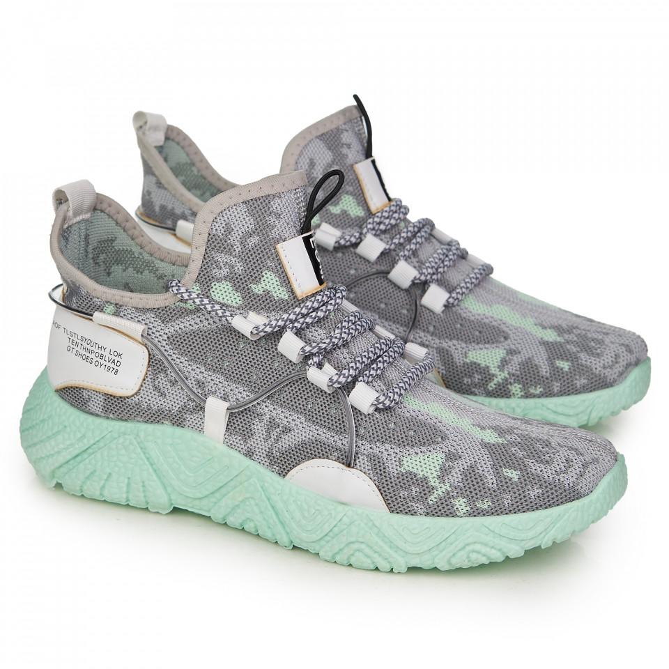 Pantofi sport barbati SB2226B