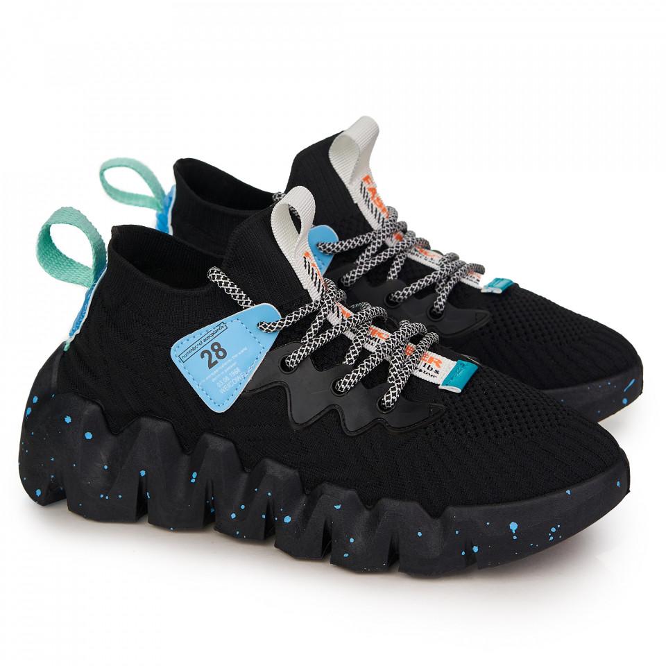 Pantofi sport unisex SB2205B