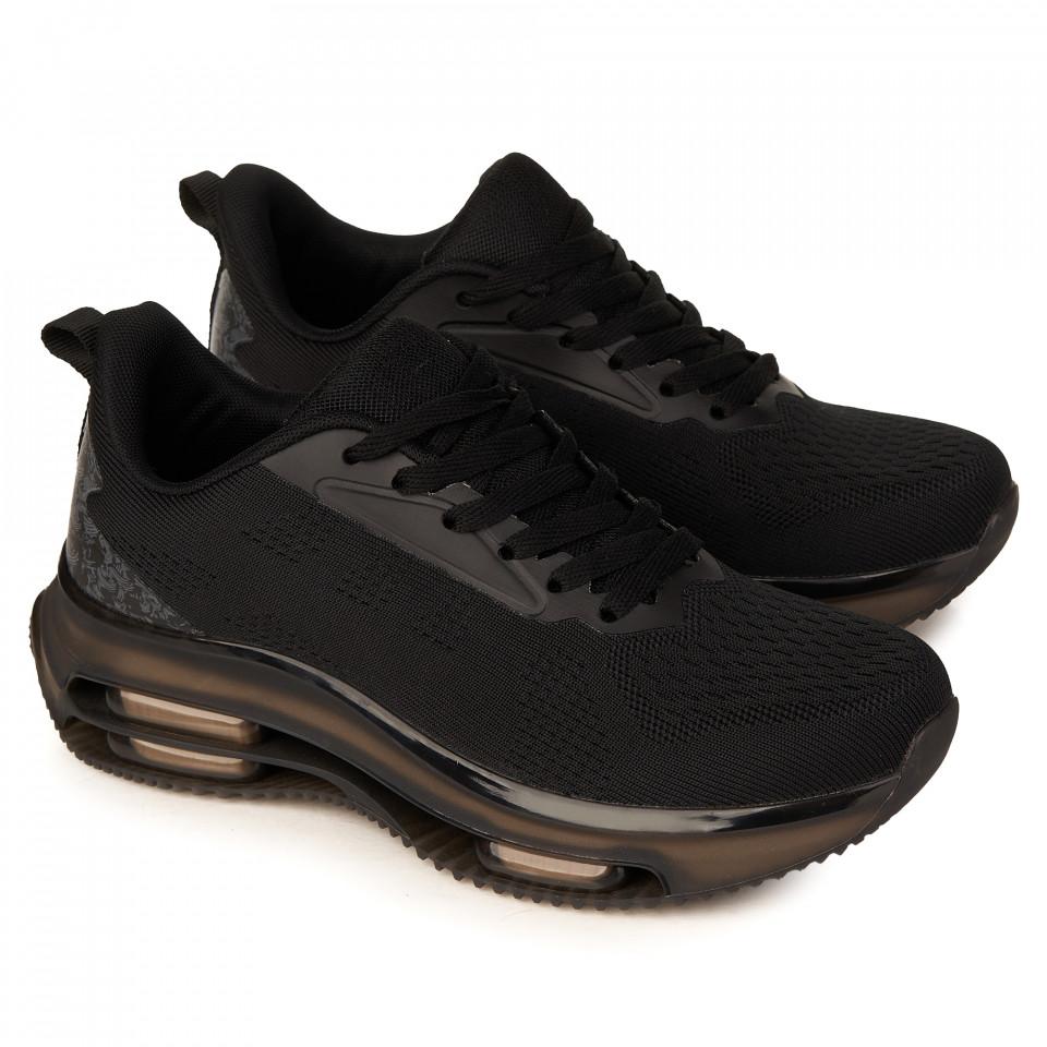 Pantofi sport barbati SB2166B
