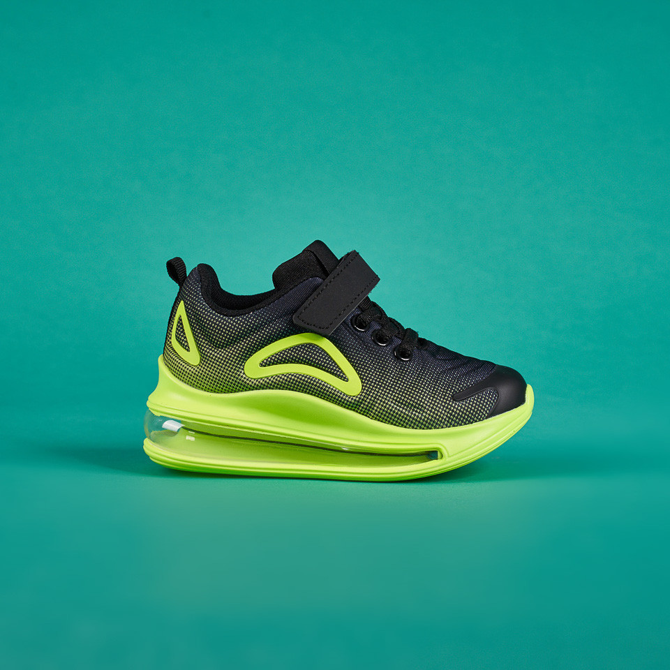 Pantofi sport copii SB1795C