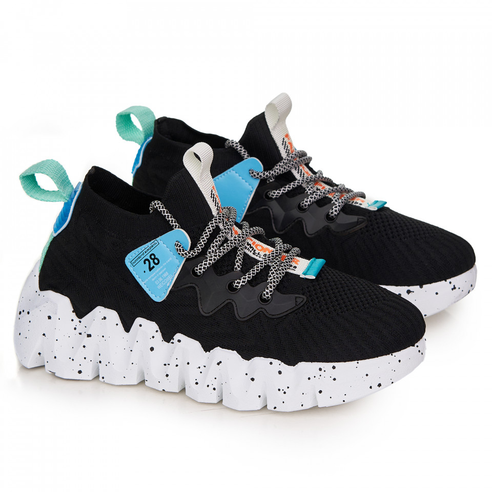 Pantofi sport unisex SB2207B