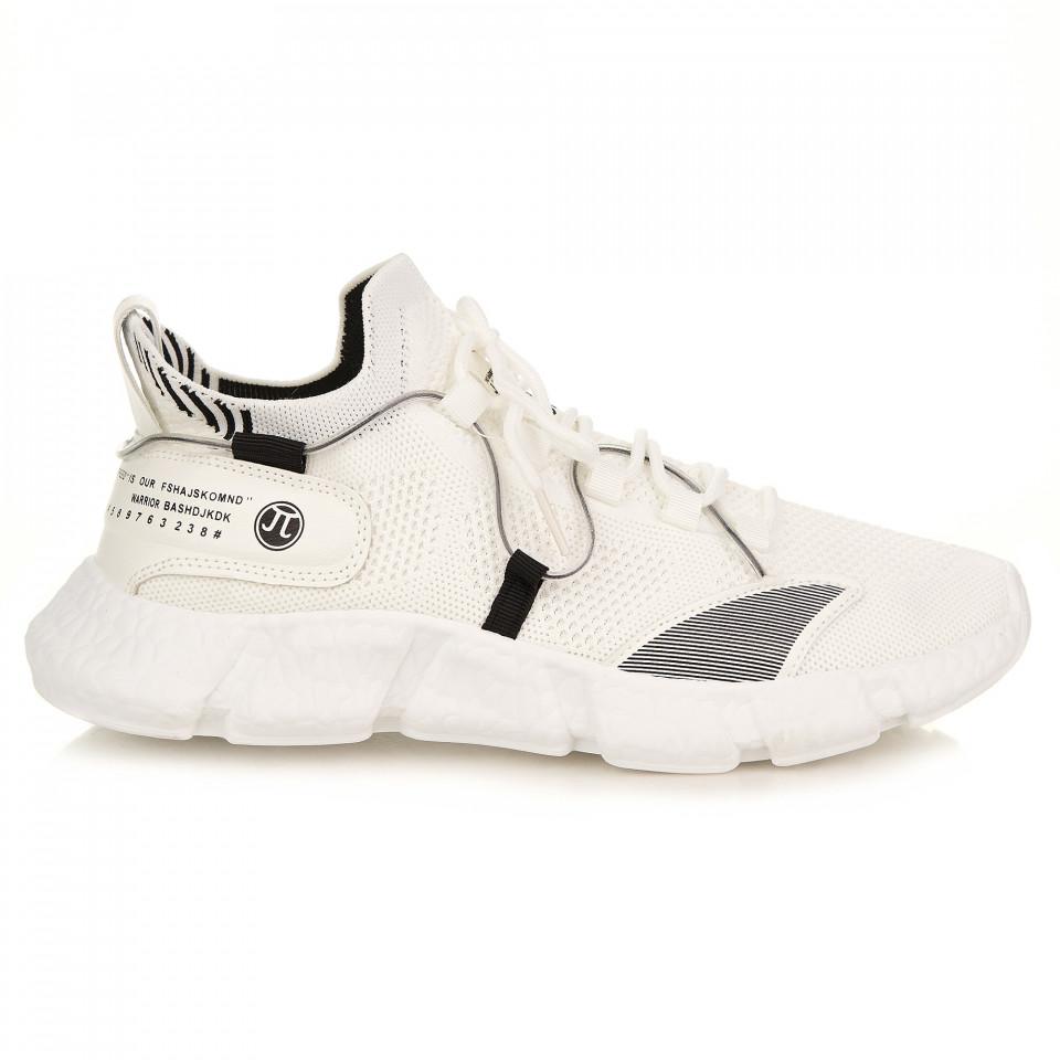 Pantofi sport barbati SB2131B