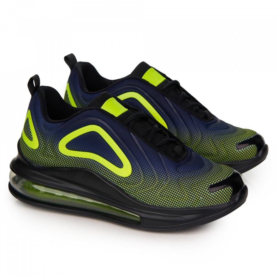 Pantofi sport unisex SB2095B