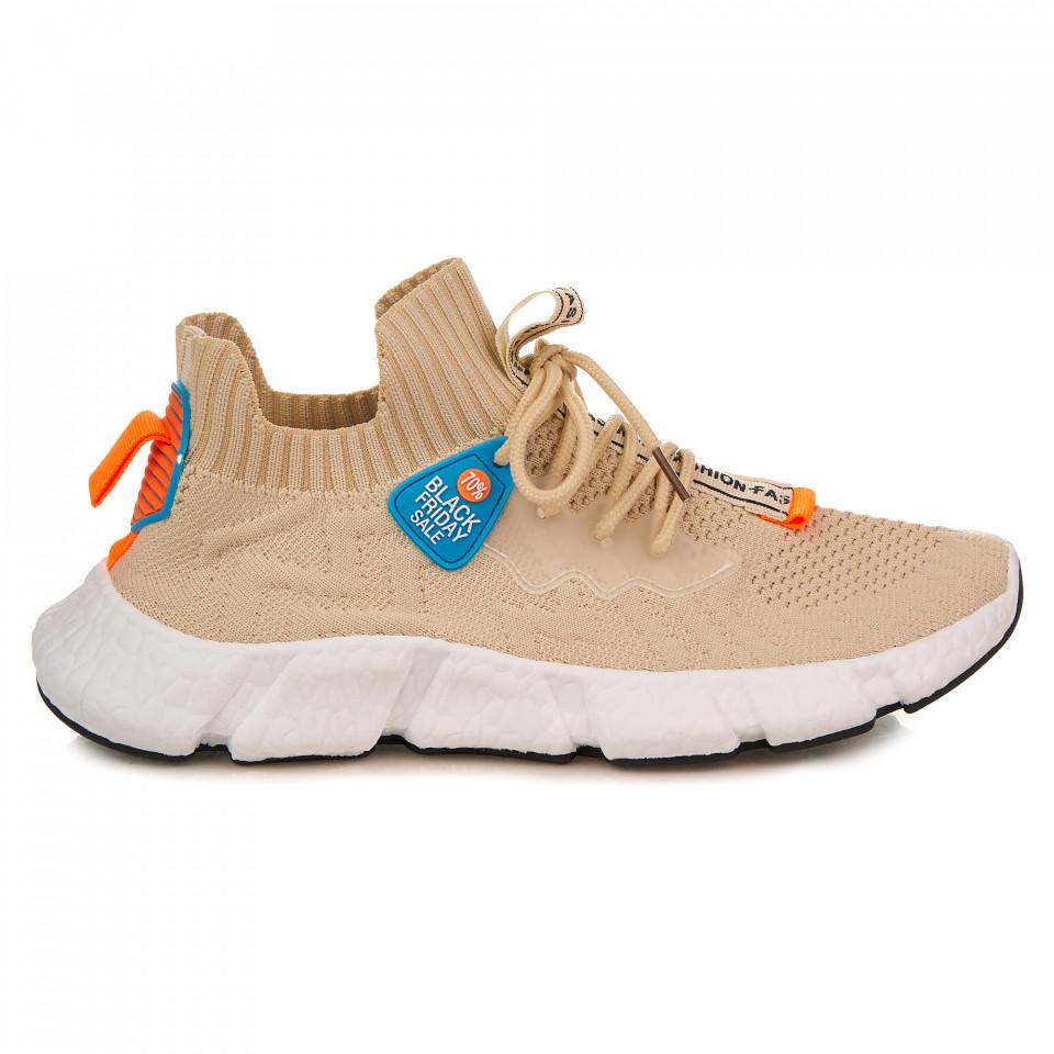 Pantofi sport barbati SB2145B