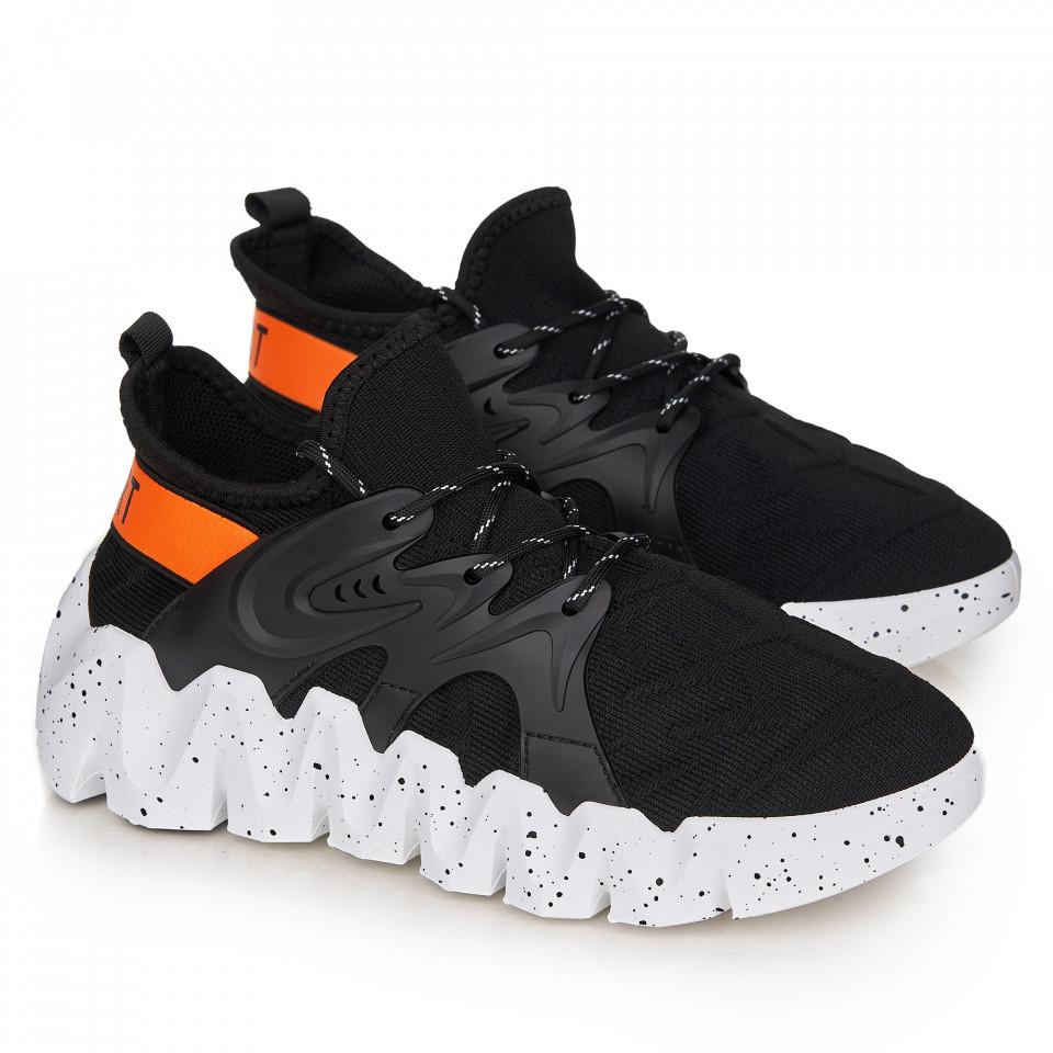 Pantofi sport barbati SB2215B
