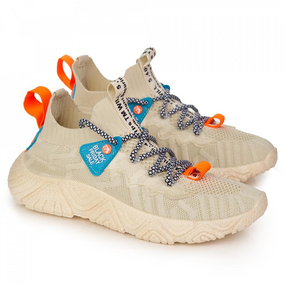Pantofi sport barbati SB2227B