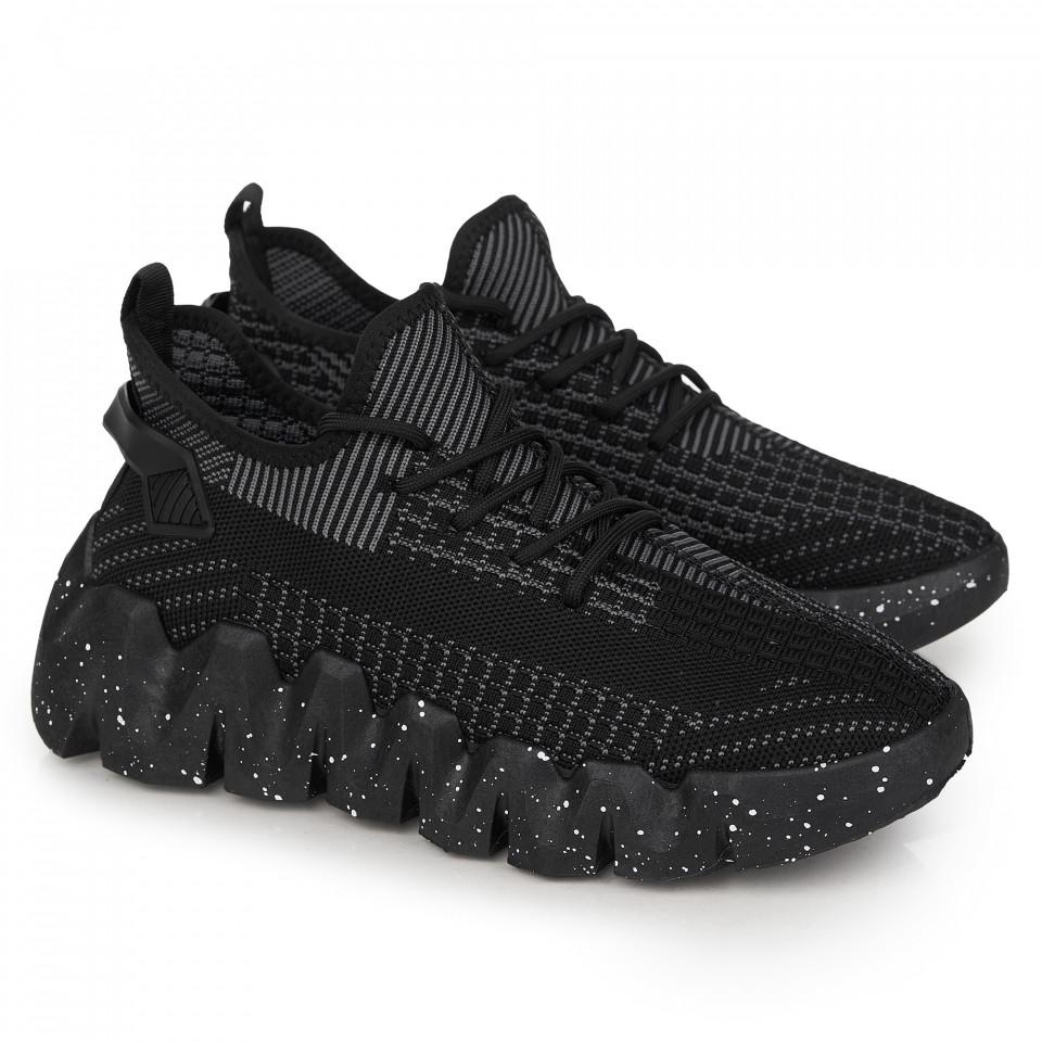 Pantofi sport barbati SB2231B
