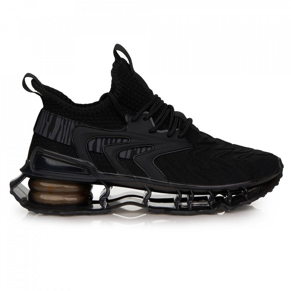 Pantofi sport barbati SB2236B