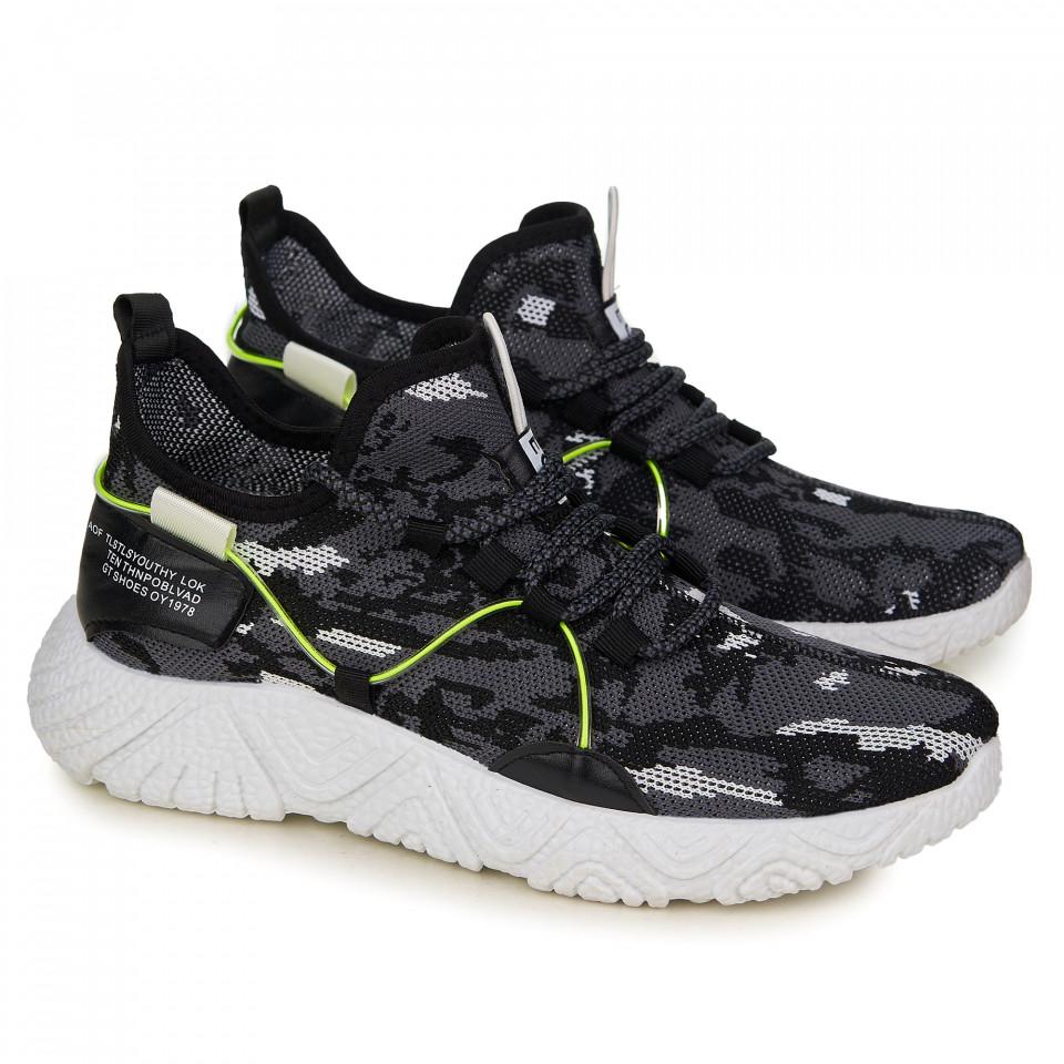 Pantofi sport barbati SB2225B