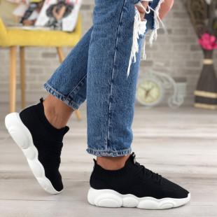Pantofi sport dama SB389D