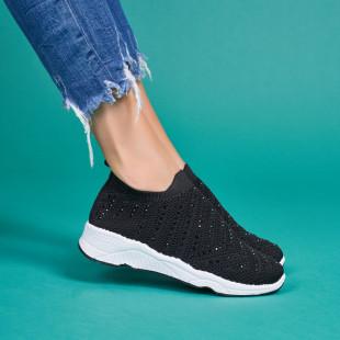 Pantofi sport dama SB1604B