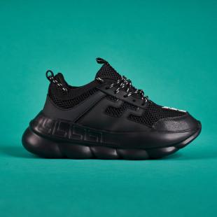 Pantofi sport unisex SB844B